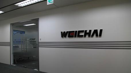 Weichai Office @ Charmvit Tower